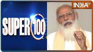 Super 100: Non-Stop Superfast | June 13, 2021 | IndiaTV News - INDIATV
