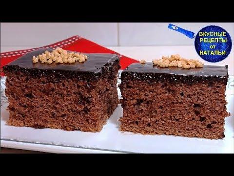 Самый Вкусный Шоколадный Пирог к чаю. Рецепт пирога. photo