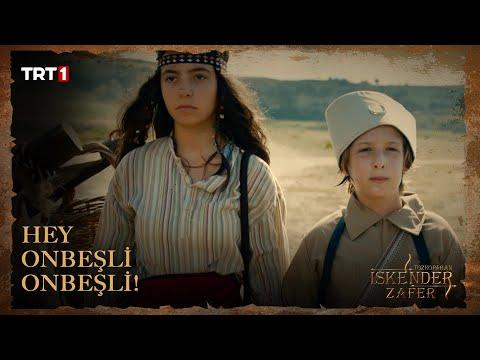 Şahin Kendirci'den Hey Onbeşli Onbeşli - Tozkoparan İskender Zafer (Film)