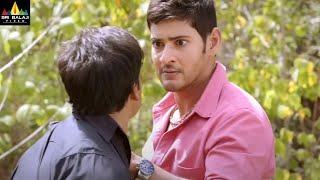 Latest Telugu Movie Scenes   Sonu Sood Kills His Brother   Aagadu   Mahesh Babu @SriBalajiMovies - SRIBALAJIMOVIES