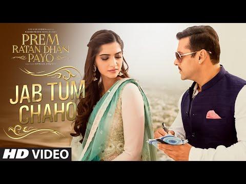 Prem Ratan Dhan Payo - Jab Tum Chaho song