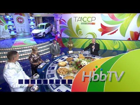 Поле чудес: теперь зрители Первого канала могут крутить барабан прямо в телевизоре