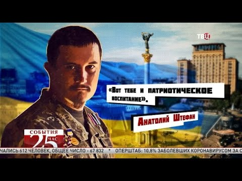 Украина или Россия? Блогерша разгневала радикалов. Великий перепост