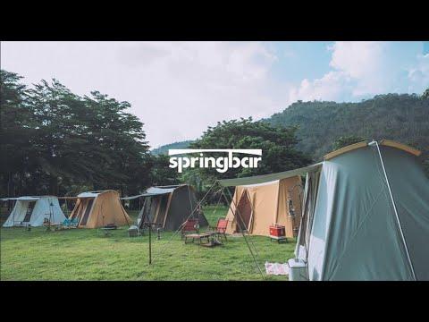 รีวิวSpringbar-tent-lSpringbar