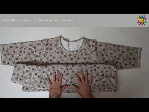 ✂ Ночная сорочка с лицевыми плоскими швами #УрокиШИТЬЯ
