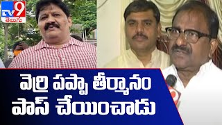 Andhra BJP launch agitation to oppose Tipu Sultan statue - TV9 - TV9
