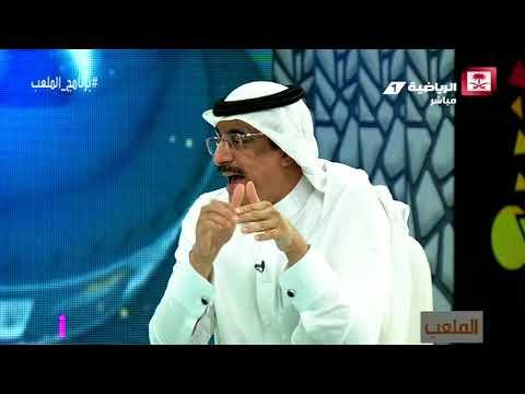 عبدالعزيز الهدلق - مباراة العين مفصلية للجمهور الهلالي مع دياز العنيد #برنامج_الملعب