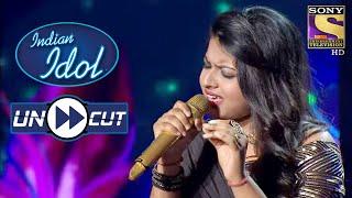 Arunita Has A Musical Flavor In Her Beautiful Voice   Indian Idol Season 12   Uncut - SETINDIA