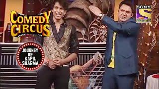 Kapil ने की 3 Idiots Movie की तारीफ़ | Comedy Circus | Journey Of Kapil Sharma - SETINDIA