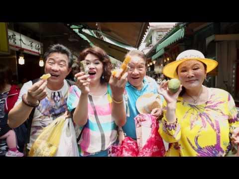 老友愛旅行 銀髮族旅遊微電影 3分鐘 (簡體版)