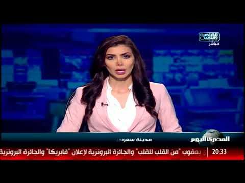 مدينة سعودية تحقق رقما عالميا