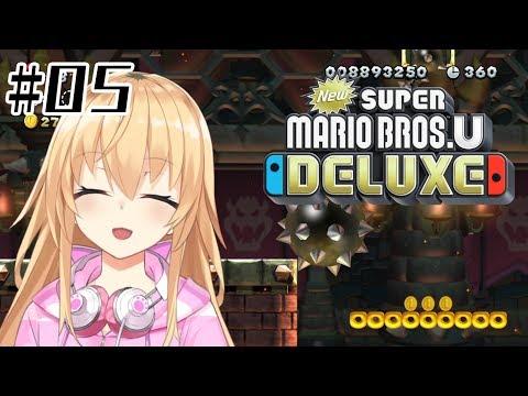 【マリオUDX】冒険して・・・