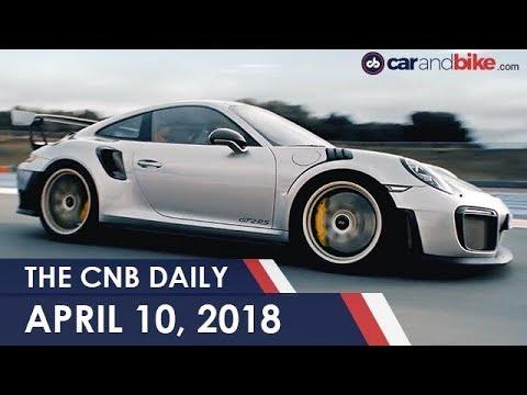 Porsche 911 GT2 RS Launch | Audi e-Tron Vision Gran Turismo | Honda CBR1000RR Prices Reduced