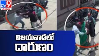 Vijayawada: కరెంటు బకాయిలు కట్టలేదని ఫ్యూజ్ కట్ చేసిన లైన్ మెన్ పై దాడి - TV9 - TV9