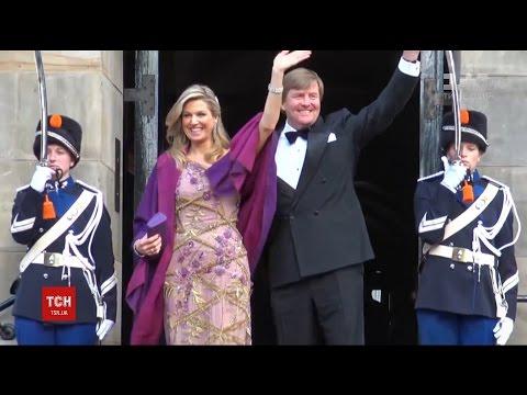 У Голландії монарх зізнався про своє таємне захоплення