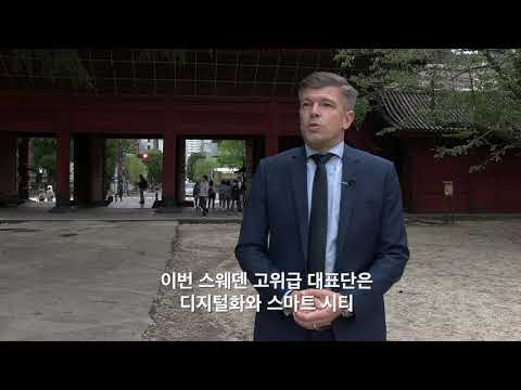 텔레노어 커넥션 아시아태평양 담당, 세스 라이딩(Seth Ryding)이 말하는 한국 시장의 IoT.