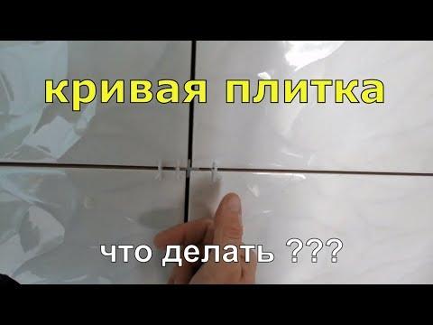 Косяки по плитке или как завод уходит от ОТВЕТСТВЕННОСТИ. photo