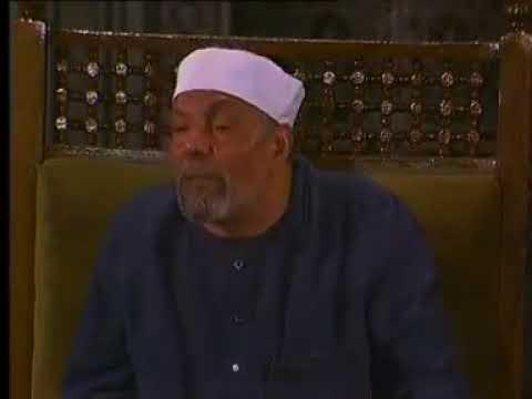 الشيخ الشعراوى:هل تكره ان يكون لك عدو؟هناك مزايا لذلك اسمع الخاطرة