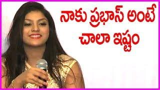Actress Anjali Sister Aaradhya About Prabhas