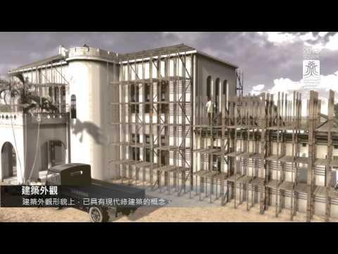 雙十流域-3D建模新風貌聯展-臺中放送局