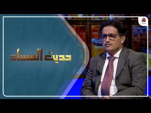 الحوثيون يصعدون