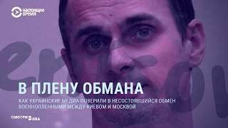 Пропаганда обман СМОТРИ