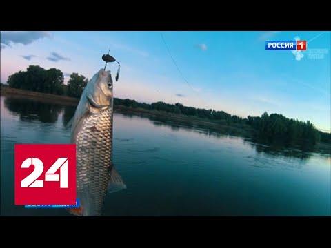 Русская рыбалка – философия во всех смыслах