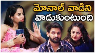 Bigg boss Telugu 4 Swathi Deekshith About Monal Gajjar   Swathi Deekshith Interview - TFPC