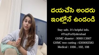 Upasana Shares Helpful Information During This Floods | Hyderabad | Rajshri Telugu - RAJSHRITELUGU