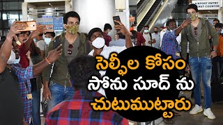 Sonu Sood Mobbed by Fans At Hyderabad Airport | Celebrities Airport Videos | TFPC - TFPC