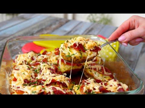 Фаршированная Картошка в духовке    Вкусный и Сытный ОБЕД