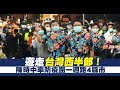 遊走台灣西半部!陳時中率防疫團一週跑4縣市