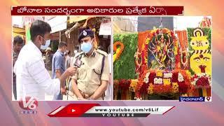 South Zone DCP Gajraj Bhupal Face To Face Over Security Over Bonalu Festival | V6 News - V6NEWSTELUGU