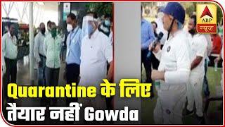 Union Minister Sadananda Gowda refuses to go into quarantine - ABPNEWSTV
