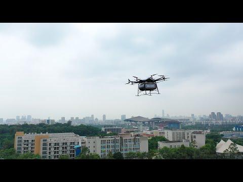 EHang Unveils Heavy-lift 216L AAV for Short-to-Medium-Haul Aerial Logistics