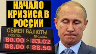 Назад 90-е. Путин