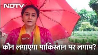 क्या भारत अकेला पड़ा Afghanistan में? बता रही हैं Kadambini Sharma - NDTVINDIA