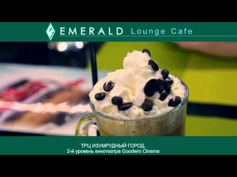 EMERALD Lounge Cafe