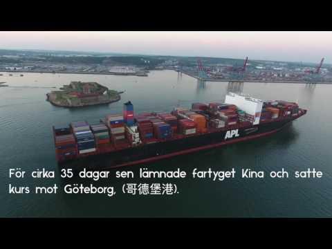APL Temasek ankommer till Göteborgs Hamn