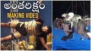 Varun Tej Practicing Rope Scenes At Antariksham Sets | Antariksham Making Video | TFPC - TFPC