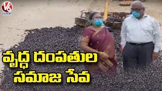 73 Years Elderly Couple Community Service With Pension Amount To Fill Potholes | Hyderabad | V6 News - V6NEWSTELUGU
