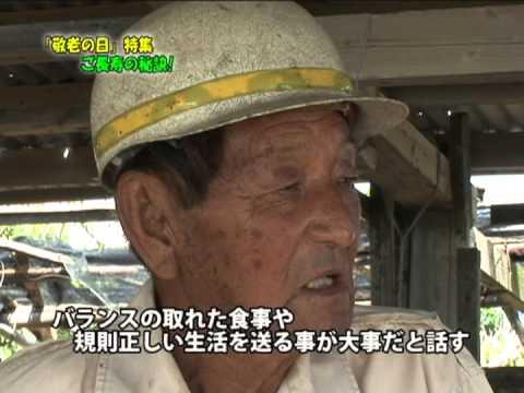 幸原當忠さん(黒島)