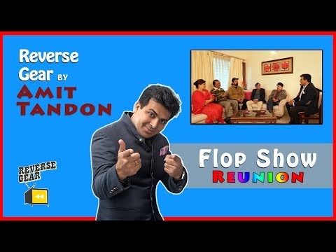 connectYoutube - Exclusive Interview: Flop Show Team Reunion - Reverse Gear with Amit Tandon