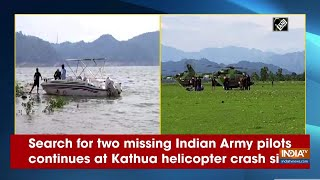 Search for two missing Indian Army pilots continues at Kathua helicopter crash site - INDIATV