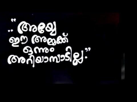 Chunk Friends Whatsapp Status TomClip Stunning Pranayam Status Malayalam