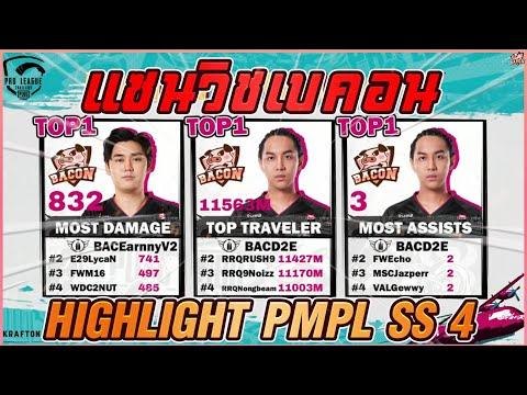PUBG-M-:-Highlight-:-PMPL-TH-S