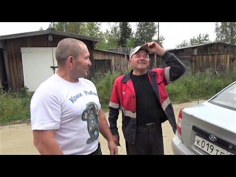 Короткая встреча с Григоричем  ВСЕМ ПРИВЕТ !