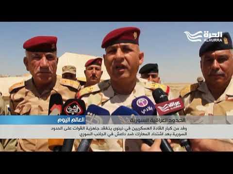 قادة عسكريون عراقيون يتفقدون جاهزية القوات على الحدود مع سورية
