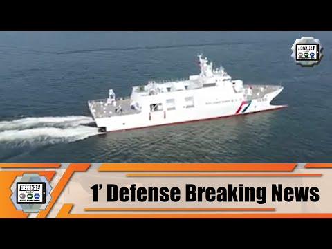 Taiwanese Coast Guard takes delivery of its new CG 601 Anping patrol vessel 1' Naval defense News