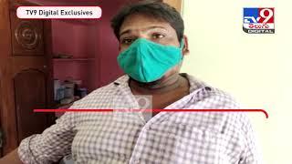 కల్తీనెయ్యి..కేటుగాళ్లు అరెస్ట్ || Ongole - TV9 - TV9